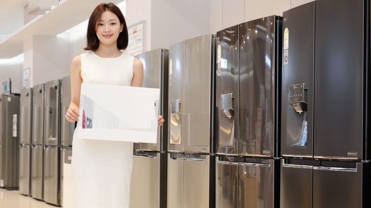 Let's take a peek at the specifications of LG's LFXS28566S